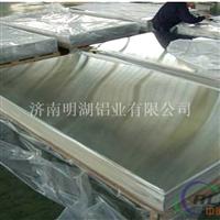 5052合金铝板 合金铝板价格
