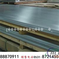 0.3mm5052合金防滑铝板