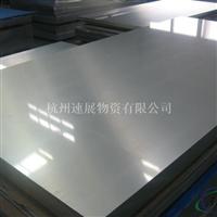 1050A1050A鋁合金1050A鋁板