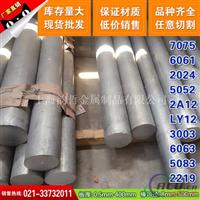 LY12铝板LF21厂家【上海韵哲】浙江沪最大铝厂