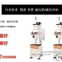 FBY-K15 精密单柱液压机