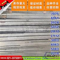 热销中 5A02铝板L2品质保证LY11尺寸齐全