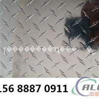 0.3mm5052合金壓型鋁板