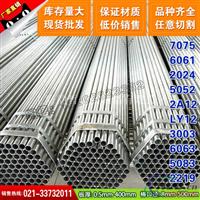【厂家批发】7174铝板LC9铝棒提供原厂质保书