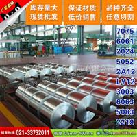 厂家直销6063A铝棒7A04铝管5A03优惠多多