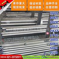 推荐厂家【韵哲】LY11铝合金2017铝材A2017