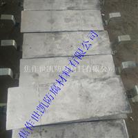 高效鋁合金犧牲陽極 世凱高質量鋁陽極