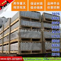厂家直销AlCu4MgSi铝棒AlCuMg1铝管优惠多多