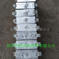 最小的铝合金牺牲阳极 极品铝合金牺牲阳极