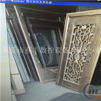 铝板雕花机厂家13652653169