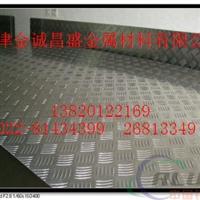 辽源7075铝板,7075超硬航空铝板