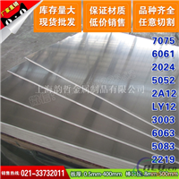 【上海韵哲】AlSi12簿板N2中厚板LB1超厚铝板