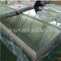 江苏哪里有卖3003铝板的厂家?