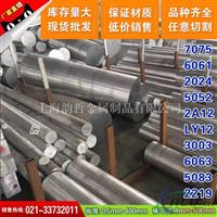 【厂家批发】2217铝材各种状态【OT4T6T651】