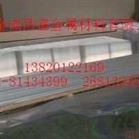 梧州7075铝板,7075超硬航空铝板