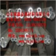 铝锰合金圆管