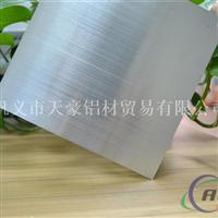 1060铝合金板厂家专业生产