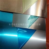 1070磨砂镜面铝板带 国标磨砂氧化铝带