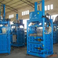 宏川单油缸服装打包机生产