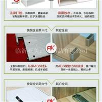 杭州全铝家具锁扣
