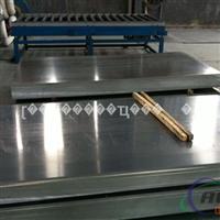 0.3mm5052合金覆膜铝卷板