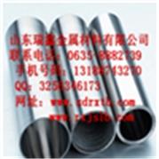 厂家6063 1060精抽薄壁小铝管