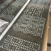 铝板开槽切割机13652653169