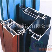 隔断铝型材厂家铝型材