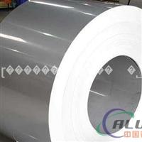 0.4mm6061合金防锈铝管