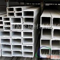 大口径铝方管 40405mm无缝厚壁铝方管