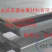 黔南7075鋁板,7075超硬航空鋁板