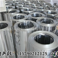 AlCuMg2铝合金密度性能表