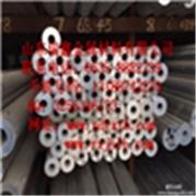 厂家供应6061铝合金管 6061大铝管切割零售