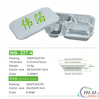 WB-227-4 一次性四格餐盒外卖打包盒
