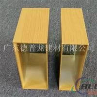 广东水转印木纹铝方通厂家 铝方通定做