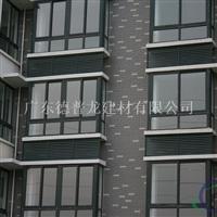 百叶窗供应商-铝百叶窗生产厂家