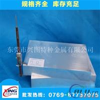 现货出售2117铝板 2117铝管密度是