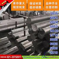 【上海韵哲】2N01铝带AC4C铝箔AC3A铝条AC8A