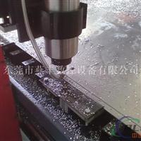铝板切割精雕机厂家13652653169
