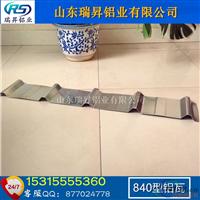 0.5mm波纹铝板每平方价格是多少 问瑞�N铝业