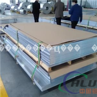 0.5个厚6061铝瓦合金板