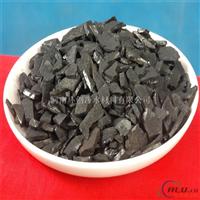 進口黃金椰殼載體活性炭