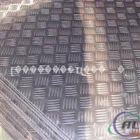 1.6mm厚3003防滑铝板