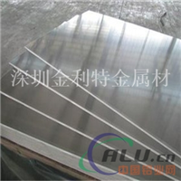 供应1100氧化铝板,双面贴膜