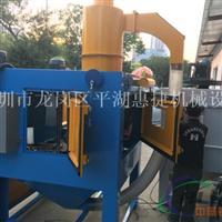 铝件管喷砂机-自动连续管件喷砂机