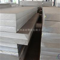 4A114A11铝合金4A11铝板