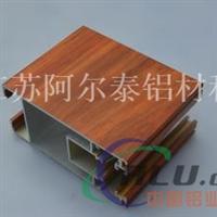 供應手感立體木紋 手感木紋鋁型材