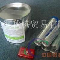 VALTEX润滑脂