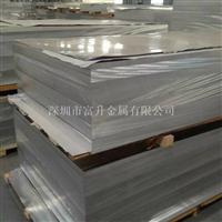 国标6061铝板 6061铝块