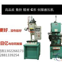 FBSY-C05 数控单柱伺服油压机